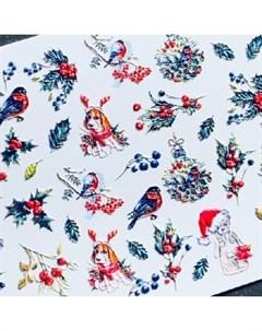 3D слайдер 756 Рождество Новый год Anna tkacheva