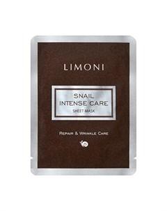 Маска для лица Snail Intense Care 6 шт Limoni