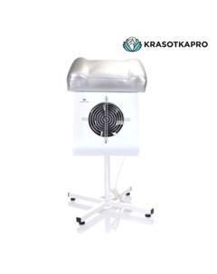 Пылесос для педикюра с подставкой серебро 65W Krasotkapro