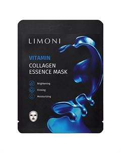 Маска для лица Vitamin Collagen 23 г Limoni