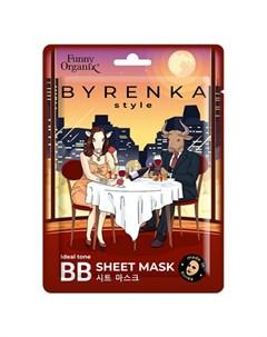 ВВ маска для лица Byrenka Style 14 г Funny organix
