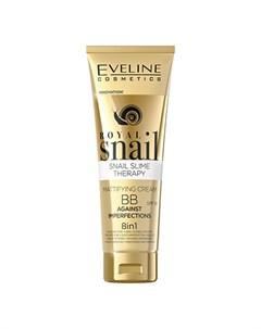 BB крем 8 in 1 Royal Snail 50 мл Eveline
