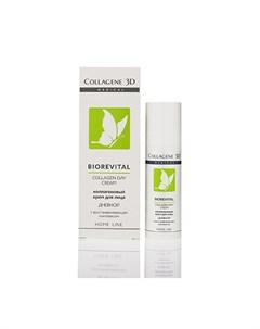 Medical Collagen 3D Дневной крем для лица Biorevital 30 мл Medical collagene 3d