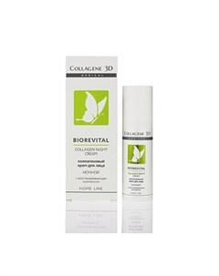 Medical Collagen 3D Ночной крем для лица Biorevital 30 мл Medical collagene 3d