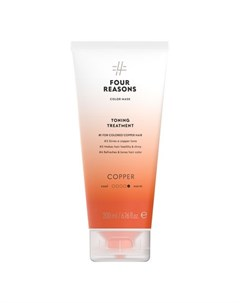 Маска для волос Toning Treatment Copper 200 мл Four reasons