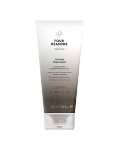 Маска для волос Toning Treatment Coffee 200 мл Four reasons