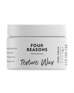 Воск для волос Texture 100 мл Four reasons