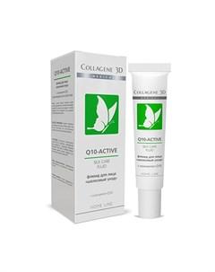 Medical Collagen 3D Флюид для лица Silk Care 15 мл Medical collagene 3d