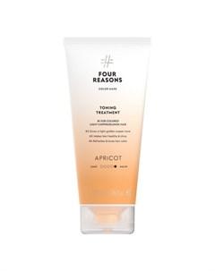 Маска для волос Toning Treatment Apricot 200 мл Four reasons