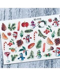 3D слайдер 1115 Новый год Рождество Anna tkacheva