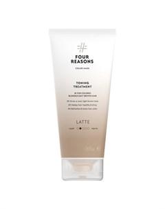 Маска для волос Toning Treatment Latte 200 мл Four reasons