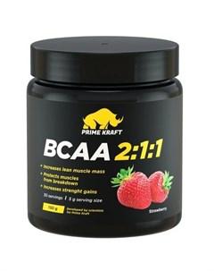 Аминокислоты BCAA 2 1 1 Клубника 150 г Prime kraft
