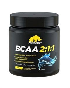 Аминокислоты BCAA 2 1 1 без вкуса 150 г Prime kraft