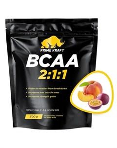 Аминокислоты BCAA 2 1 1 Персик и маракуйя 500 г Prime kraft