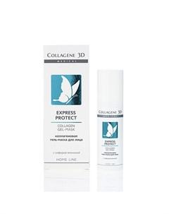Medical Collagen 3D Гель маска для лица Express Protect 30 мл Medical collagene 3d