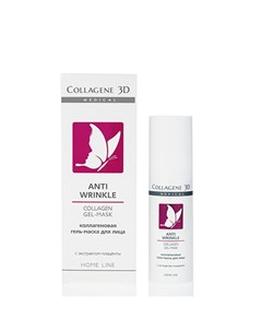 Medical Collagen 3D Гель маска для лица Anti Wrinkle 30 мл Medical collagene 3d