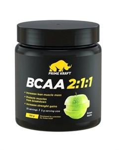 Аминокислоты BCAA 2 1 1 Зеленое яблоко 150 г Prime kraft