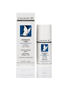 Medical Collagen 3D Крем для кожи вокруг глаз Intensive Care 15 мл Medical collagene 3d