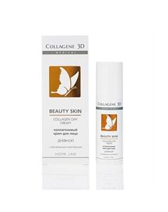 Medical Collagen 3D Дневной крем для лица Beauty Skin 30 мл Medical collagene 3d