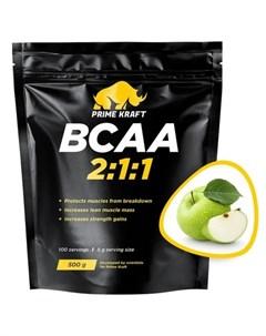 Аминокислоты BCAA 2 1 1 Зеленое яблоко 500 г Prime kraft