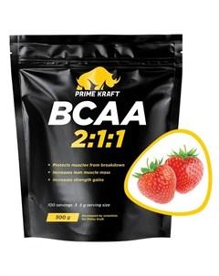Аминокислоты BCAA 2 1 1 Клубника 500 г Prime kraft