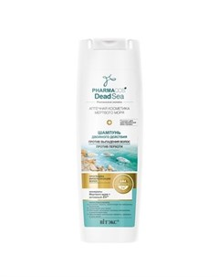 Шампунь для волос Pharmacos Dead Sea 400 мл Витэкс