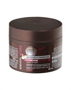 Маска для волос Keratin Active 300 мл Витэкс