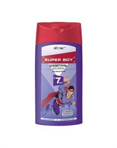 Шампунь для волос Super Boy 275 мл Витэкс