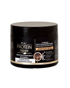 Маска бальзам для волос Protein Repair 300 мл Витэкс