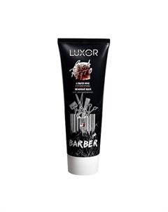 Жидкий воск для волос Barber 75 мл Luxor professional