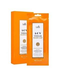 Маска шапка для волос AVC Vinegar 30 г Lador