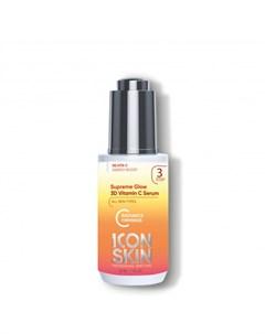 Сыворотка для лица Supreme Glow 30 мл Icon skin
