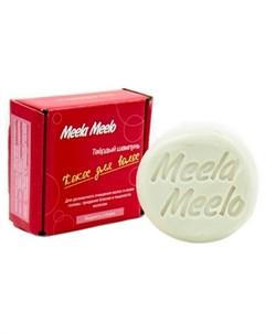 Твердый шампунь Кокос для волос 85 г Meela meelo