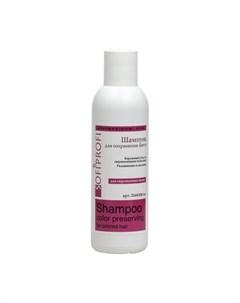 Шампунь для волос Color Preserving 200 мл Sofiprofi