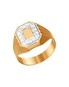 Кольцо из золота с алмазной гранью Sokolov