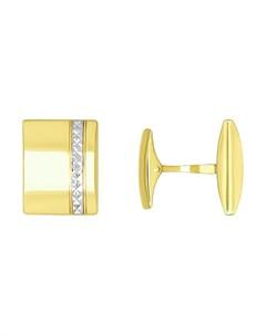 Запонки из желтого золота с алмазной гранью Sokolov