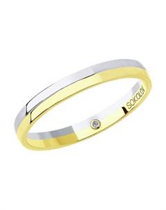 Обручальное кольцо из комбинированного золота с бриллиантом Sokolov