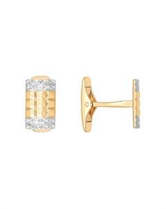Запонки золотые с алмазной гранью Sokolov