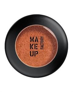 Тени для век с металлическим эффектом Сияющая бронза Make up factory
