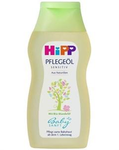 Масло детское Babysanft для чувствительной кожи 200мл Hipp