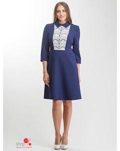 Платье цвет синий Nila