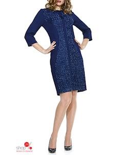 Платье цвет темно синий Mara