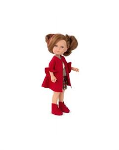 Elegance Кукла Carlota 36 см Arias