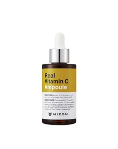 Сыворотка для лица Real Vitamin C Ampoule Mizon