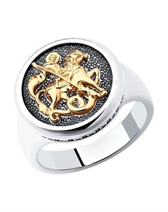 Кольцо из комбинированного золота с бриллиантами Sokolov