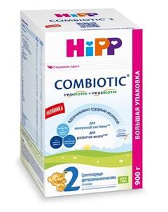 Сухая адаптированная последующая молочная смесь Hipp Combiotic 2 900гр