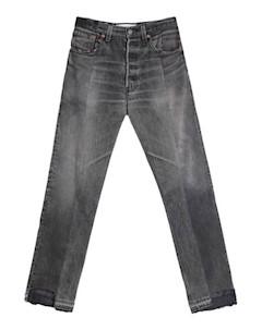 Джинсовые брюки So different