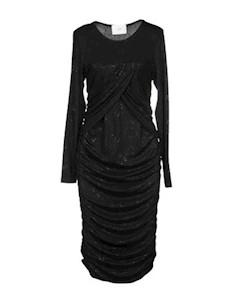 Платье миди Just female
