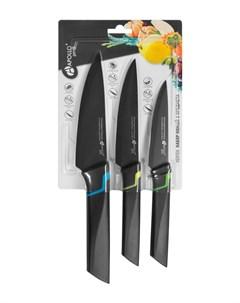 Набор ножей 3 предмета Apollo