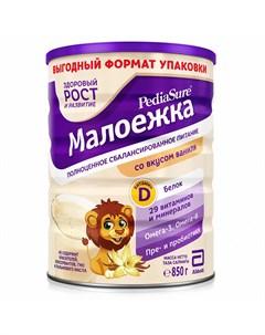 Смесь Малоежка для диетического питания со вкусом ванили 850 г Pediasure